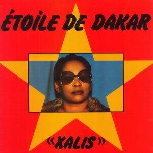 Etoile De Dakar 歌手頭像
