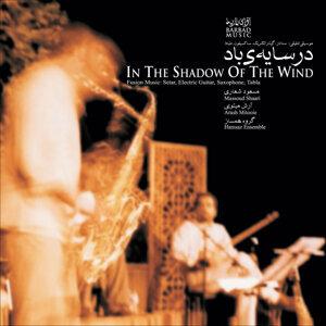 Masoud shoari & Hamsaz Ensemble 歌手頭像