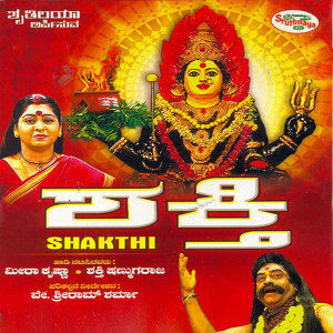 Meerakrishna, Prabhakar 歌手頭像