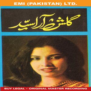 Gulshan Ara Syed