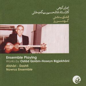 Nowruz Ensemble 歌手頭像