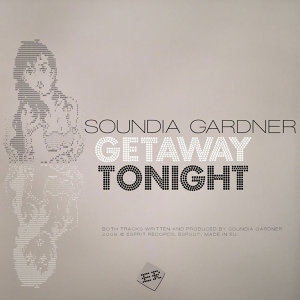 Soundia Gardner 歌手頭像