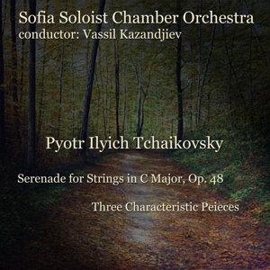 Sofia Soloist Chamber Orchestra 歌手頭像