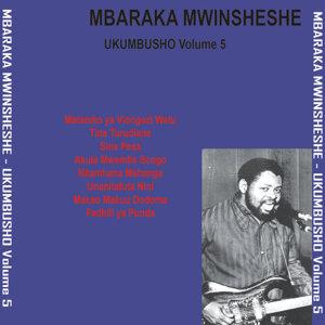 Mbaraka Mwinsheshe 歌手頭像