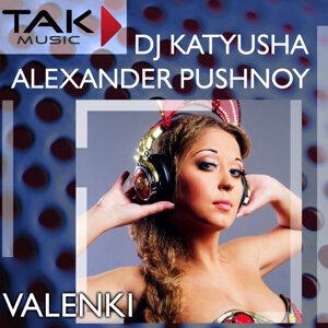 DJ Katyusha