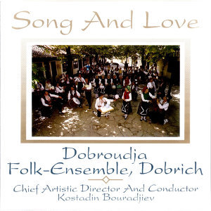 Bulgarian Folk Ensemble Dobrudja