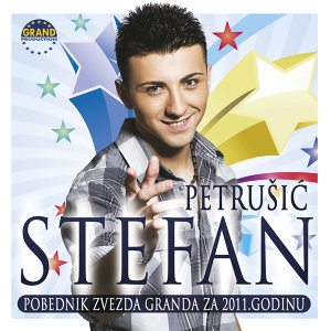 Stefan Petrusic