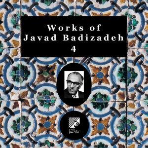 Javad Badizadeh 歌手頭像