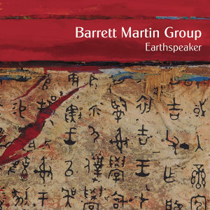 Barrett Martin Group