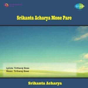 Srikanta Acharya 歌手頭像