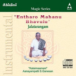 Anayampatti Ganesan 歌手頭像