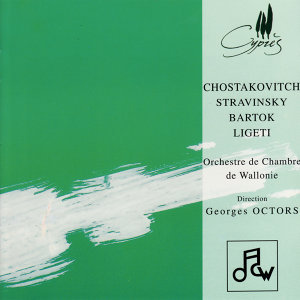 Orchestre De Chambre De Wallonie 歌手頭像