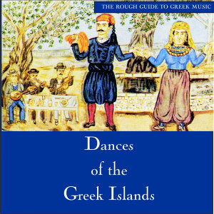 Greek Folk Orchestra