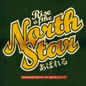 Rise Of The Northstar 歌手頭像