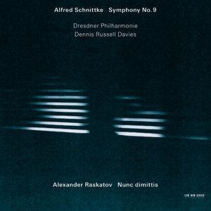 The Hilliard Ensemble,Dennis Russell Davies,Dresdner Philharmonie,Elena Vassilieva 歌手頭像
