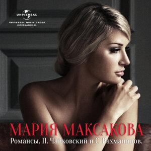 Maria Maksakova 歌手頭像