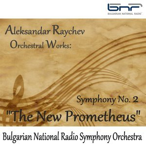 Bulgarian National Radio Symphony Orchestra 歌手頭像
