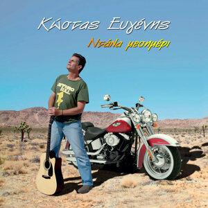 Kostas Evgenis 歌手頭像