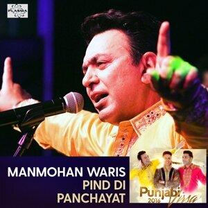 Manmohan Waris 歌手頭像