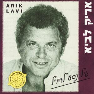 Arik Lavie 歌手頭像
