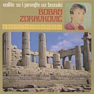 Boban Zdravkovic 歌手頭像