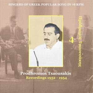 Prodhromos Tsaousakis 歌手頭像