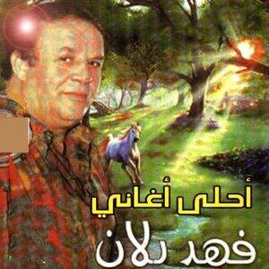 Fahd Ballan 歌手頭像