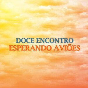 Grupo Doce Encontro 歌手頭像