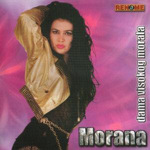 Morana 歌手頭像