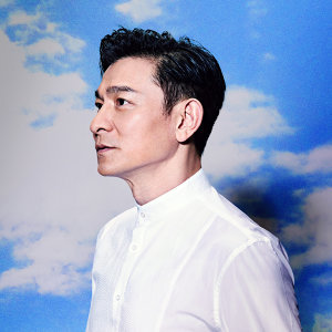 刘德华 (Andy Lau) Artist photo