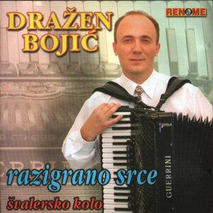 Drazen Bojic 歌手頭像