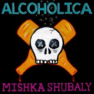 Mishka Shubaly 歌手頭像
