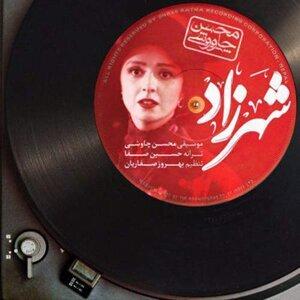Mohsen Chavoshi 歌手頭像