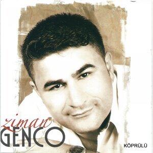 Genco 歌手頭像