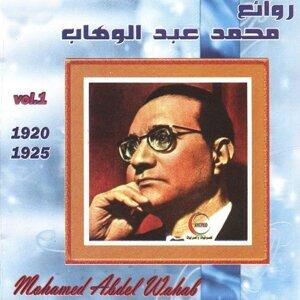 Mohammed Abdel Wahab 歌手頭像