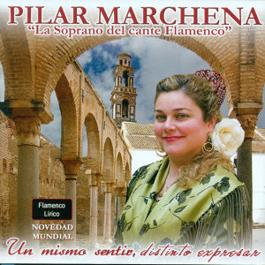 Pilar Marchena 歌手頭像