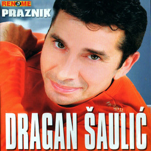 Dragan Saulic