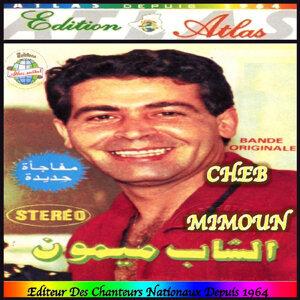Cheb Mimoun