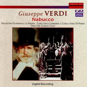 Orchestra Filarmonica di Verona
