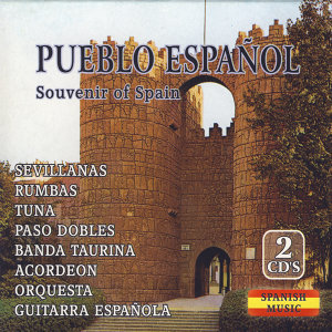 Souvenir of Spain 歌手頭像