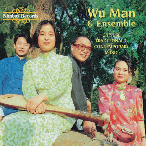 Wu Man & Ensemble 歌手頭像