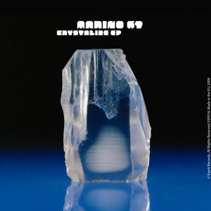 Marino 69 歌手頭像