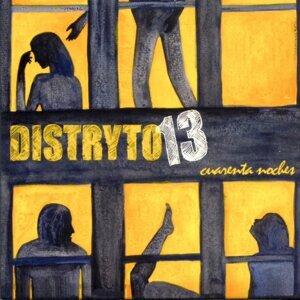 Distryto 13 歌手頭像