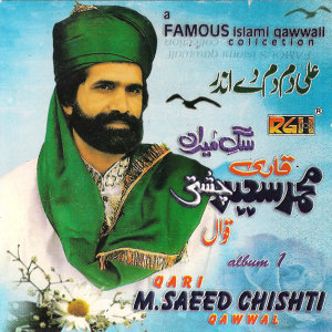 Qari Muhammad Saeed Chishti 歌手頭像