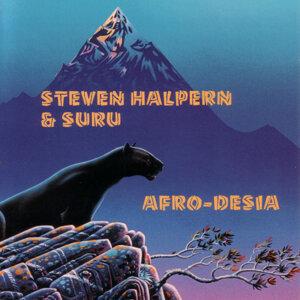 Steven Halpern & Suru 歌手頭像