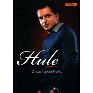 Hule 歌手頭像