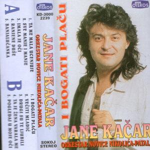 Jane Kacar 歌手頭像