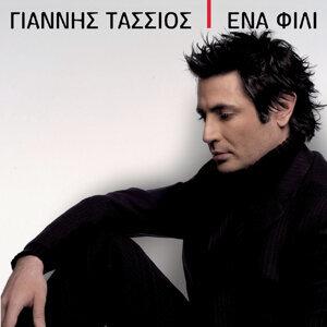 Yiannis Tassios 歌手頭像