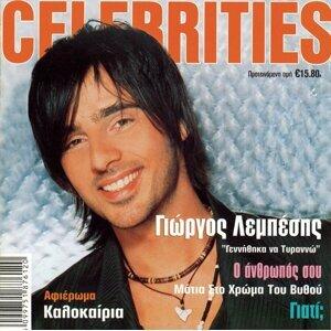 Yiorgos Lebesis 歌手頭像