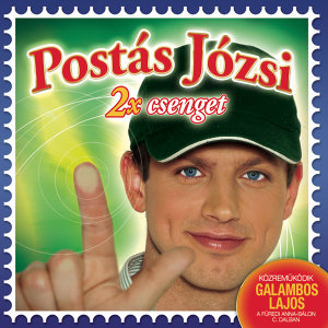 Józsi Postás 歌手頭像